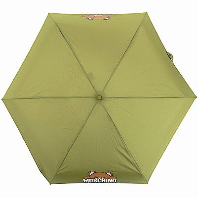 MOSCHINO Supermini 附立體泰迪熊吊飾躲貓貓摺疊晴雨傘(草綠)