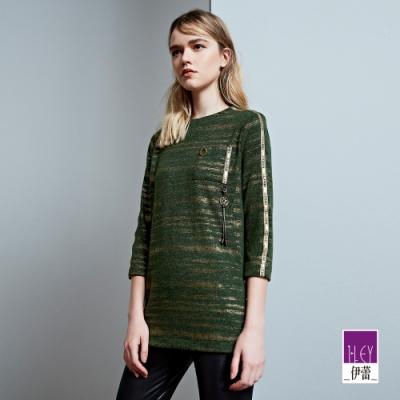 ILEY伊蕾 金蔥漸層織帶針織上衣(綠)