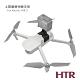 HTR 上置擴展相機支架 for Mavic AIR 2(1/4螺牙) product thumbnail 1