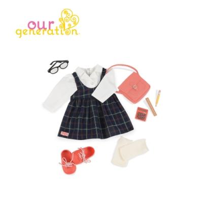 Our generation 風笛手格紋制服