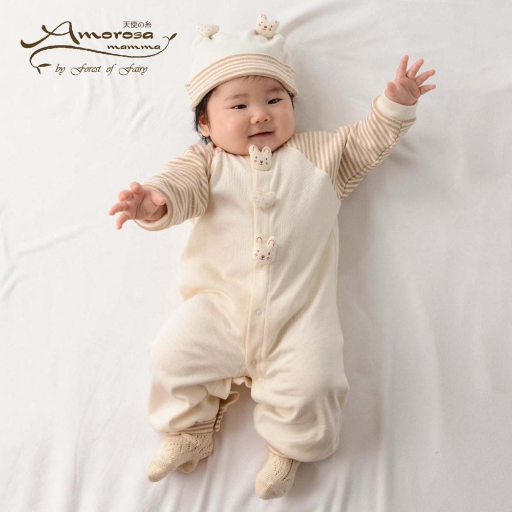 【Amorosa Mamma】有機棉嬰兒帽-小熊
