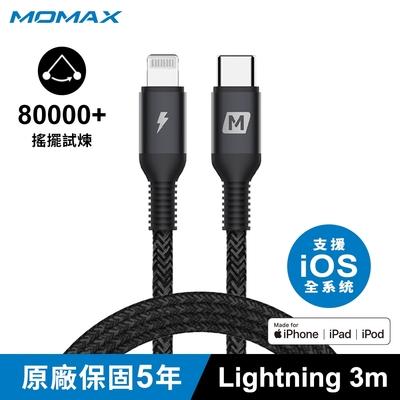 【MOMAX】Elite Link Lightning to Type-C 傳輸線3m