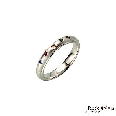 J'code真愛密碼 五色恆財純銀/水晶戒指