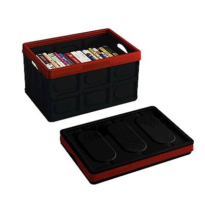 多功能摺疊收納箱 30L 居家收納 車用收納 折疊式 / 車用收納 後車箱收納 收納箱-黑色*1