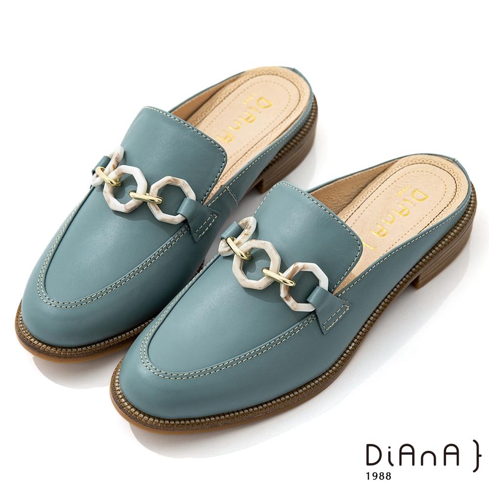 DIANA 2.5cm 質感牛皮大理石馬銜釦經典樂福穆勒鞋-漫步雲端焦糖美人-石灰藍
