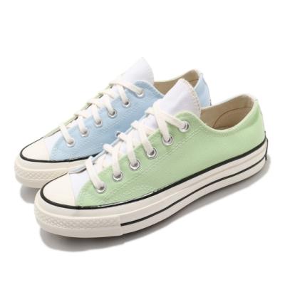 Converse 休閒鞋 All Star 低筒 穿搭 男女鞋 基本款 拼接 帆布 情侶鞋 三星黑標 淺藍 淺綠 170959C