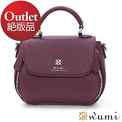 WuMi 無米 喬娜絲時尚mini包 桑葚紫