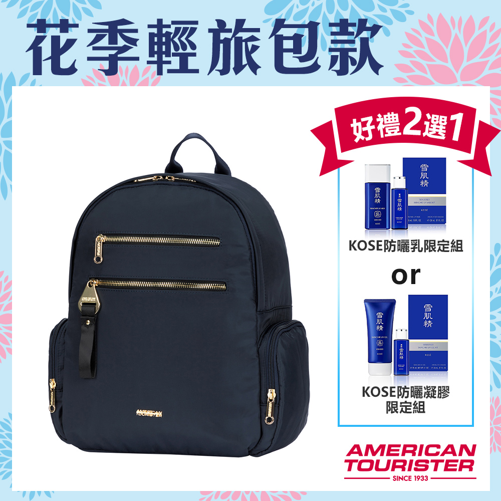 AT美國旅行者 Alizee IV輕量多夾層大容量後背包(海軍藍)
