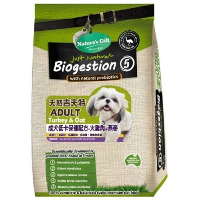 澳洲Nature′s Gift天然吉夫特成犬低卡保健配方-火雞肉+燕麥 3kg 兩包組