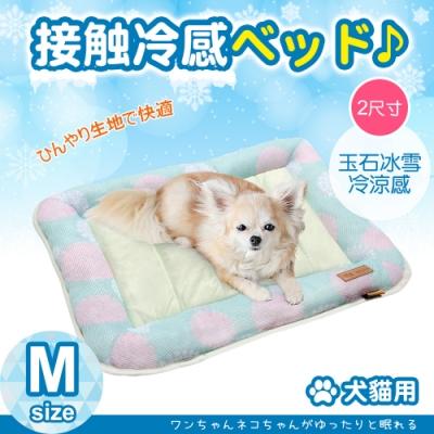 JohoE嚴選 玉石冰雪纖維散熱冷涼感寵物床墊/睡墊M-夏日煙火