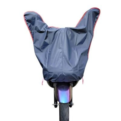 【蓋方便】防水防曬-機車龍頭罩(加長版)適用Gogoro與各式機車龍頭