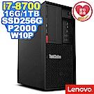 Lenovo P330 i7-8700/16G/1TB+256G/P2000/W10P
