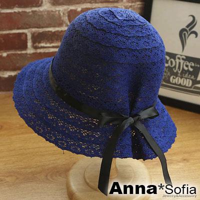 AnnaSofia 後縮綁帶蕾絲拼接 寬簷防曬遮陽漁夫帽(深藍系)