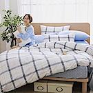 GOODDAY-靈感-100%純棉-兩用被床包組(雙人)