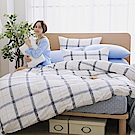 GOODDAY-靈感-100%純棉-兩用被床包組(加大)