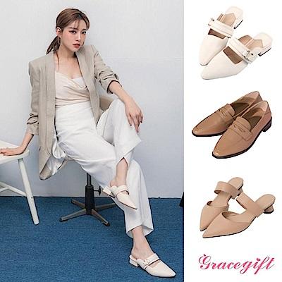 【時時樂限定】Grace-gift春季平底鞋獨家價-799
