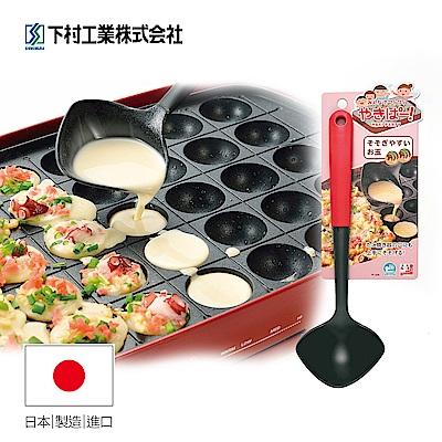 [日本下村工業Shimomura]耐熱章魚燒系列-下料匙/耐熱湯杓YP-206
