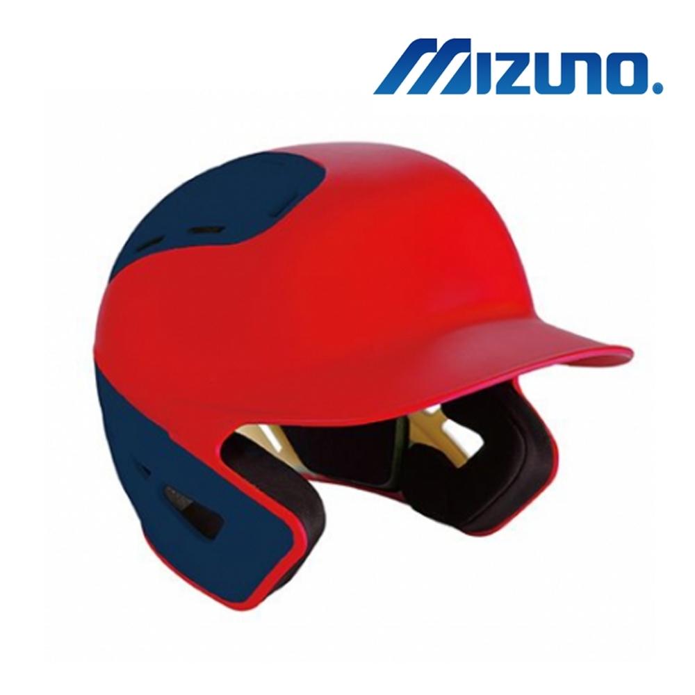 MIZUNO 硬式棒球用打擊頭盔 紅x深藍 380385.1051