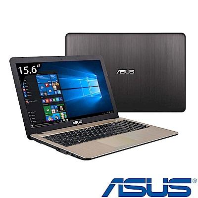 ASUS X540UB 15吋筆電 (i5八代/4G+4G/1TB+8G/MX110/特仕