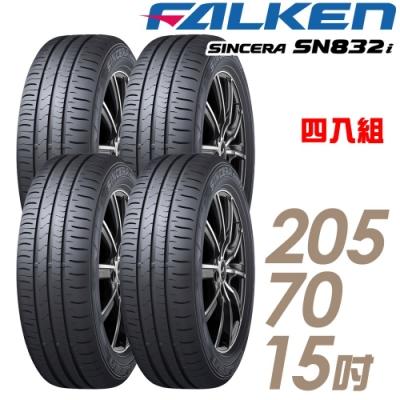 【飛隼】SINCERA SN832i 環保節能輪胎_四入組_205/70/15(832)