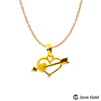 Jove Gold 漾金飾 邱比特之愛黃金墜子 送項鍊