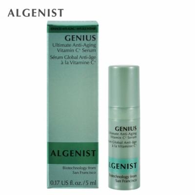 Algenist 深海微藻亮顏C菁華 5ml GENIUS Ultimate Anti-Aging Vitamin C+ Serum