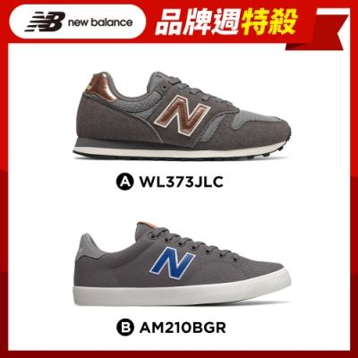 【時時樂限定】New Balance 復古鞋_女性:鐵灰_中性:灰色