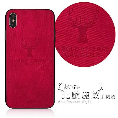 VXTRA iPhone Xs Max 6.5吋 北歐鹿紋防滑手機殼(蜜蘋果紅)