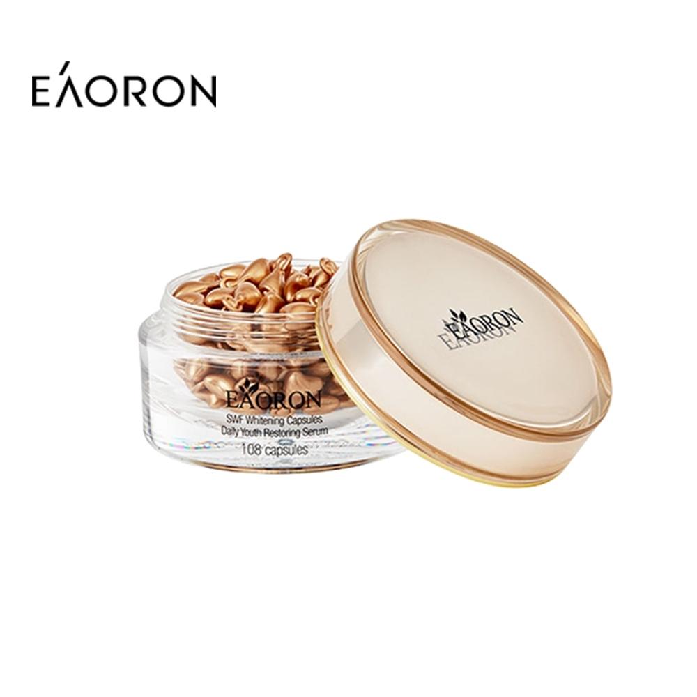 澳洲 EAORON- -水光皙白時光精華膠囊