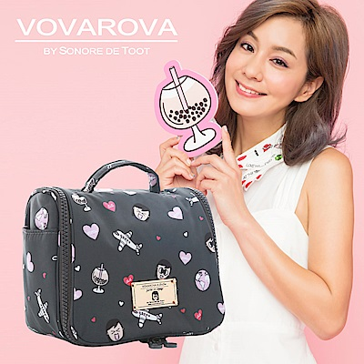 VOVAROVA x 莎莎-旅行盥洗包plus-福爾摩莎-環遊世界系列