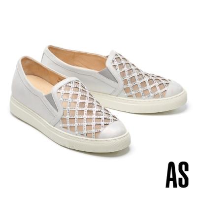 休閒鞋 AS 晶鑽珍珠菱格鏤空金屬羊皮厚底休閒鞋-銀