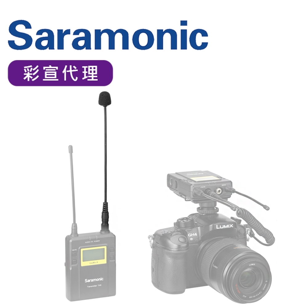 Saramonic 楓笛 鵝頸式全向型電容式麥克風 UMIC-M2(彩宣公司貨)