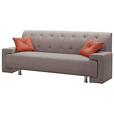 文創集 瑪比時尚貓抓皮革三人座沙發椅(二色可選)-218x78x85cm免組