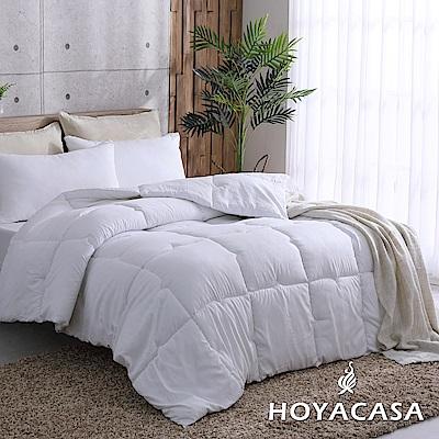 HOYACASA純粹生活 可水洗羽絲絨暖暖舒柔被(單人5X7尺)
