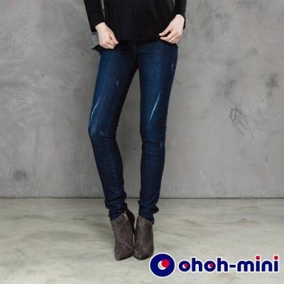 【ohoh-mini 孕婦褲】 極緻柔棉煙管單寧牛仔長褲