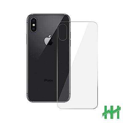 鋼化玻璃保護貼系列 Apple iPhone Xs  (5.8吋)(背貼)