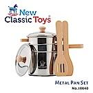 荷蘭New Classic Toys 夢想主廚鍋具套件組 - 10640