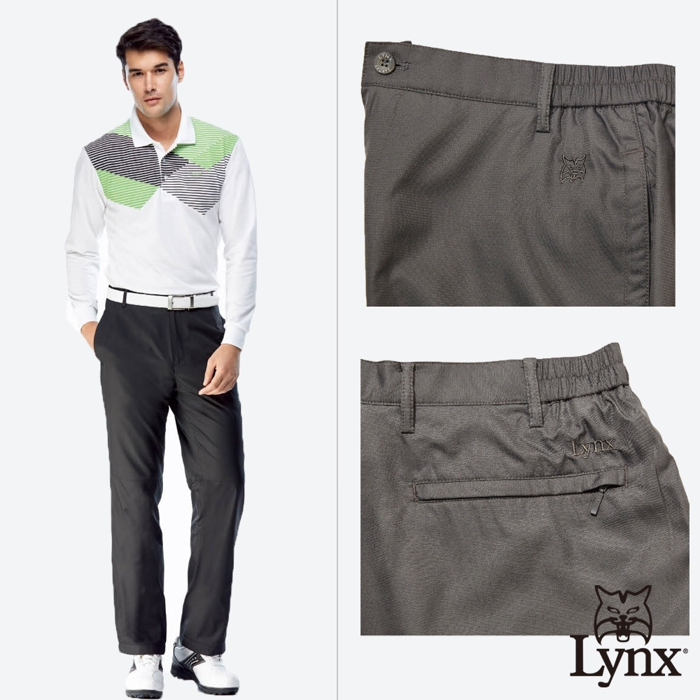 【Lynx Golf】男款防風防潑水內磨毛伸縮腰頭素面平口休閒長褲-淺灰色