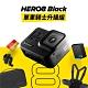 GoPro-HERO8 Black全方位運動攝影機 單車騎士升級組 product thumbnail 2