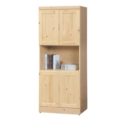 Boden-松木2.7尺四門書櫃/收納置物櫃-90x58x116cm