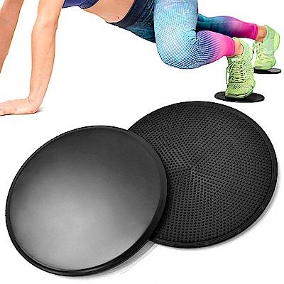 橡膠顆粒運動滑行墊(2入) 滑行盤 滑板墊-(快)