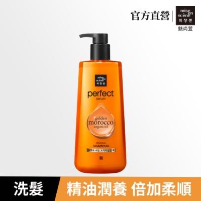 miseenscene魅尚萱 完美修護精油洗髮精 680ml