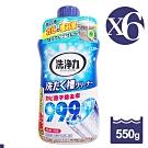 日本 ST 雞仔牌 洗衣槽 清潔劑 6入組