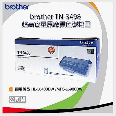 brother TN-3498 原廠超高容量黑色碳粉匣