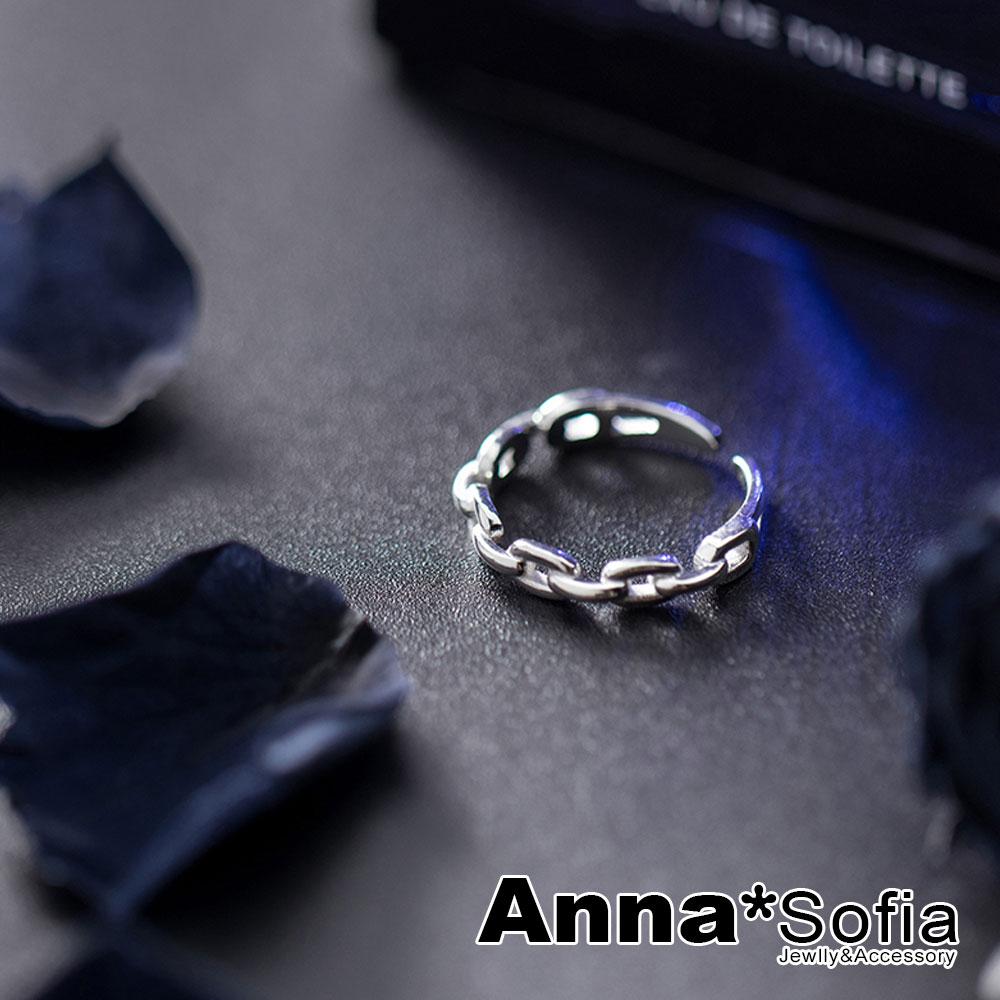 【3件5折】AnnaSofia 簡約鏈型 925純銀開口戒指