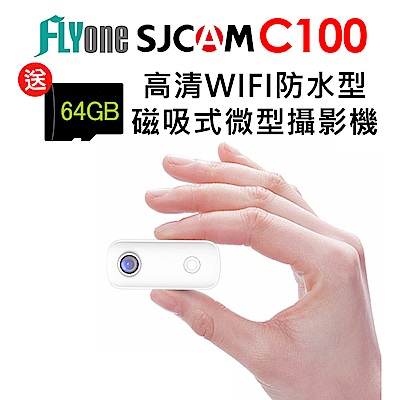 FLYone SJCAM C100 高清WIFI 防水磁吸式微型攝影機/迷你相機