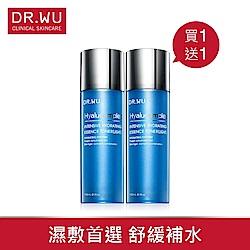(買一送一) 玻尿酸保濕精華化妝水(清爽型)150ML