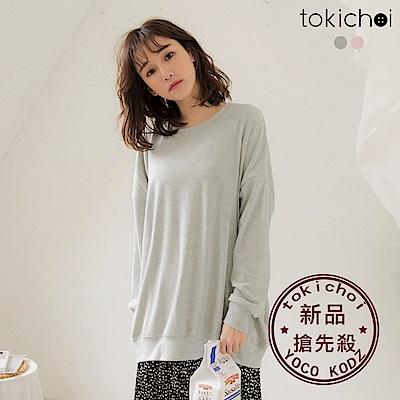 東京著衣-懶女必敗寬鬆棉質長版衛衣(共兩色)