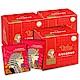 親愛的 濾掛咖啡-王者烘焙(12包X3盒)-贈馬克杯 product thumbnail 1
