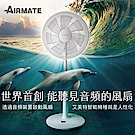 AIRMATE艾美特14吋DC直流馬達APP智慧遙控立地電扇FS35PC8RP